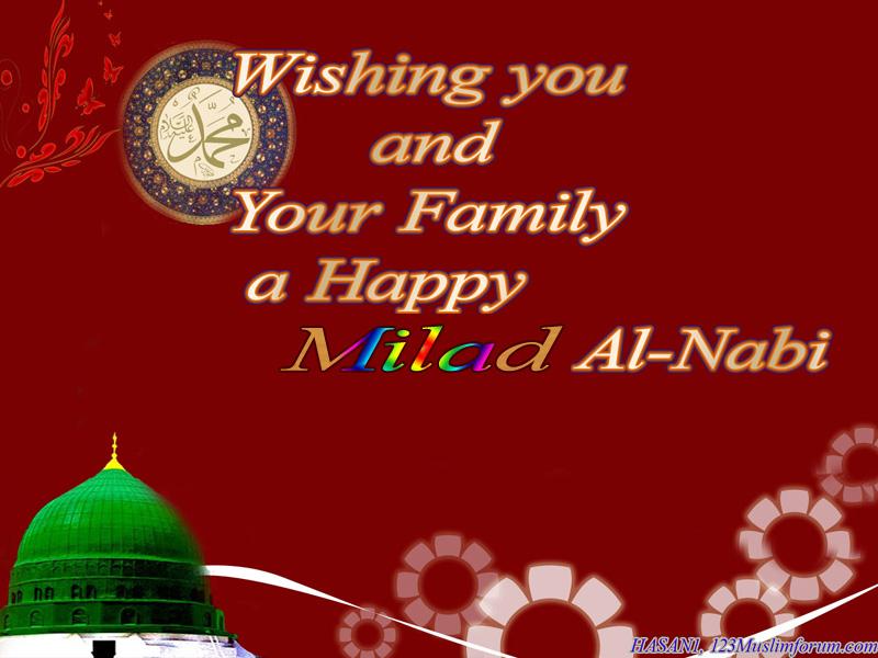 Eid Melad ul Nabi (Sallalahu Ale Hi Waale Hi Wasalam) Mubarak-44-copy-jpg