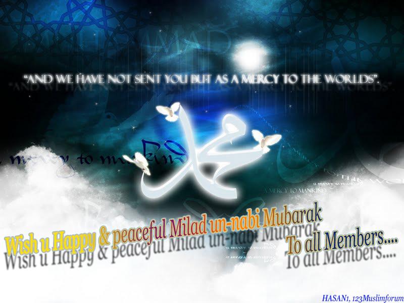 Eid Melad ul Nabi (Sallalahu Ale Hi Waale Hi Wasalam) Mubarak-nfin-1-jpg