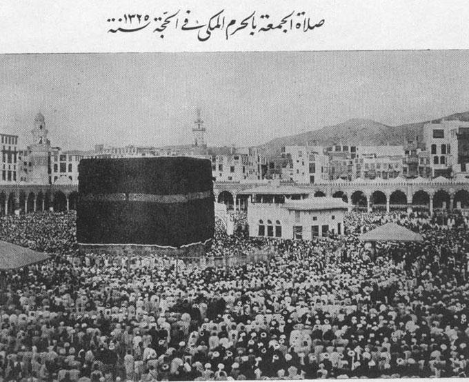 Share Kaaba pic-jpg