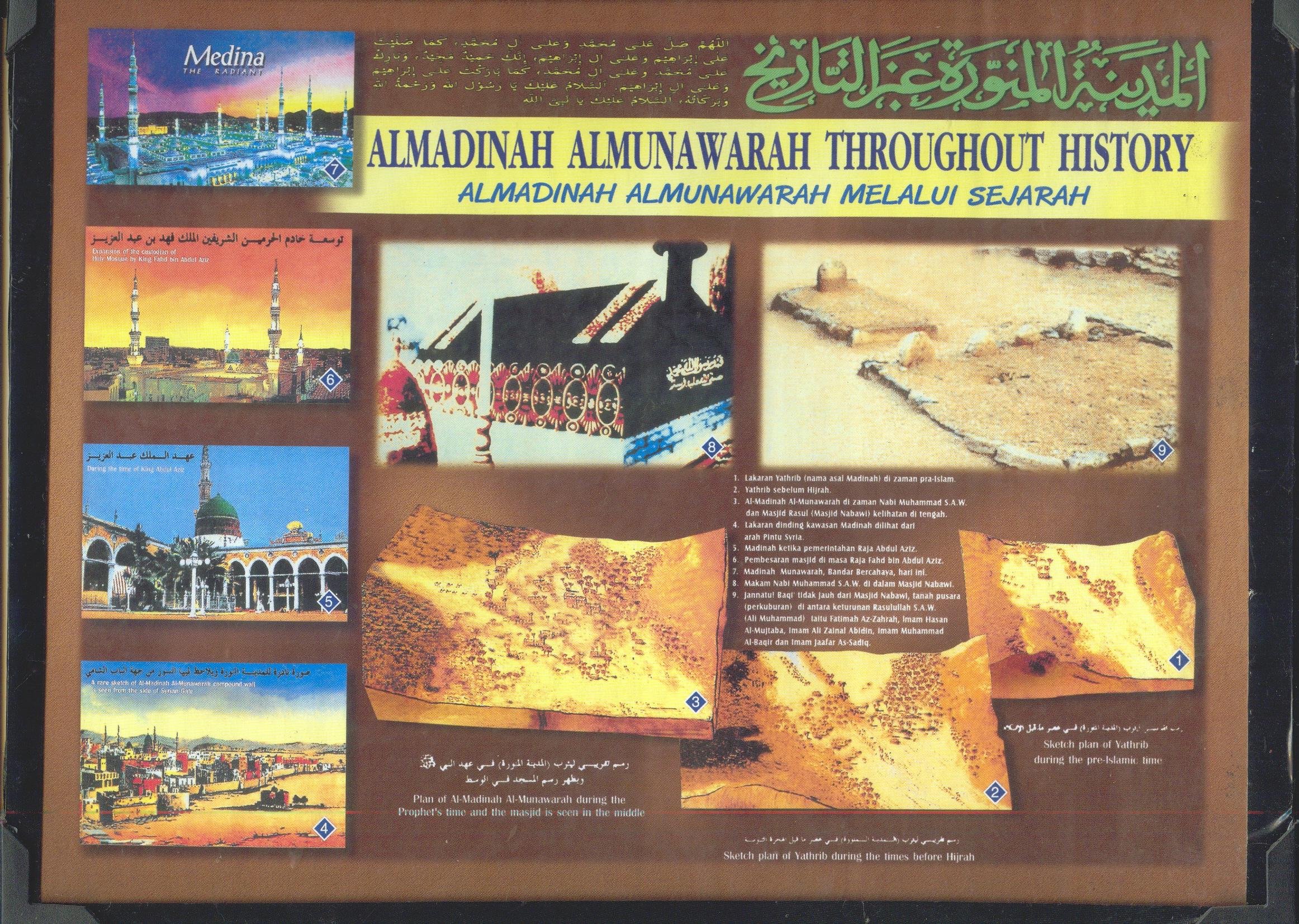 Almadinah almunawarah throghout history-a1-jpg