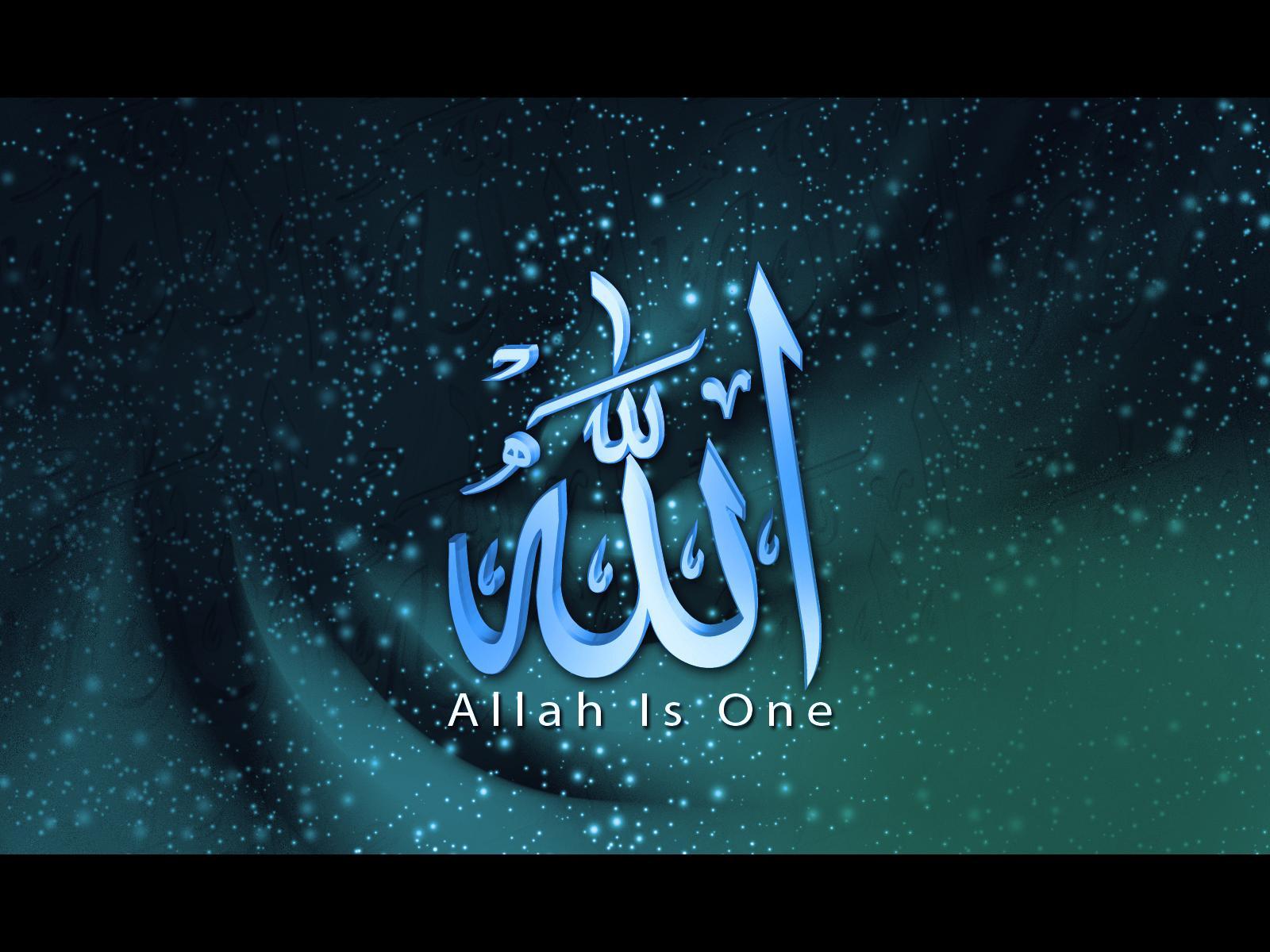 Share Picture of Word Allah  Subhana Wa Taala-islamic-49-jpg
