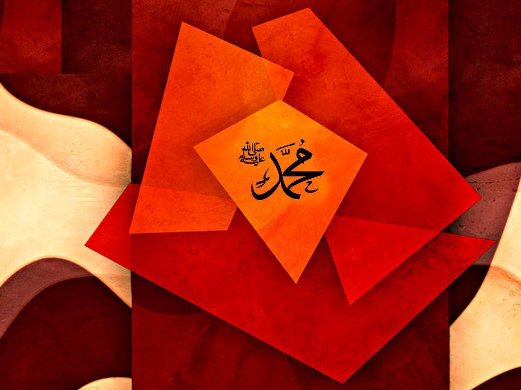 Share Picture of Word Mohummad Rasoolullah Peace Be Upon Him-jashn-eid_milad_un_nabi_23525-copy-jpg