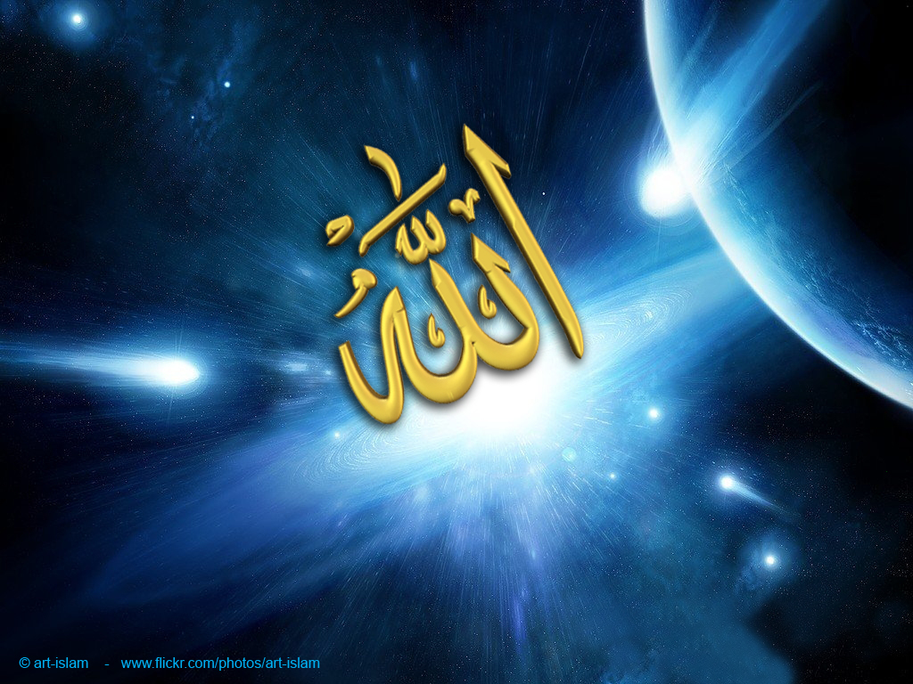 Share Picture of Word Allah  Subhana Wa Taala-art-islam-abstract-00045-jpg