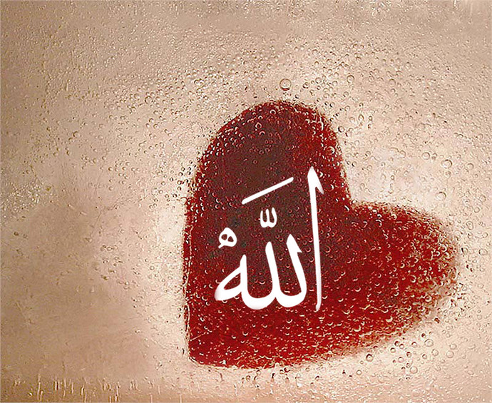 Share Picture of Word Allah  Subhana Wa Taala-allah_7-5tpe5lvtf30g4cwog4kkw00ss-2ob3lob1nvsw4440kcosg0wg8-th-jpeg