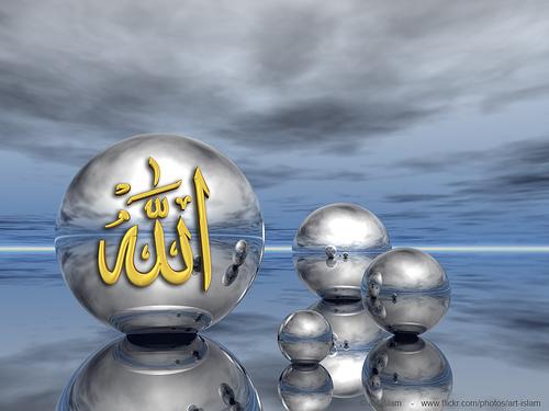 Share Picture of Word Allah  Subhana Wa Taala-islamic-5-jpg