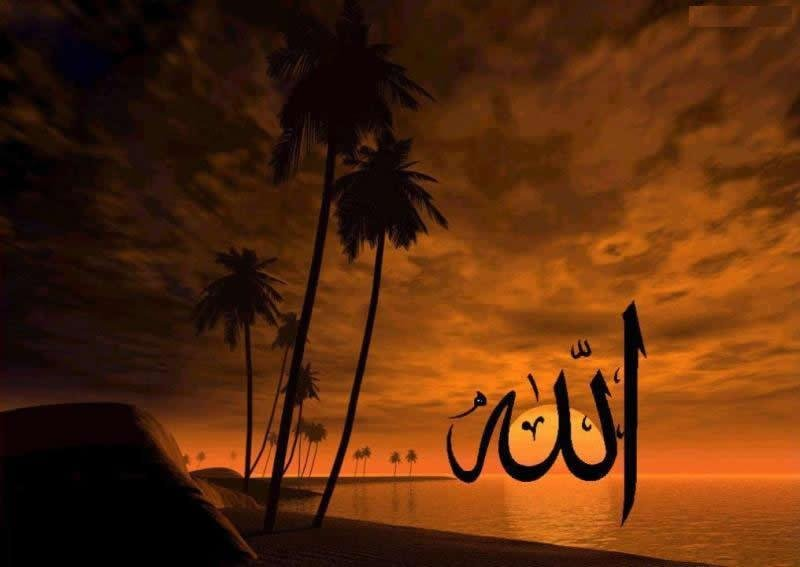 Share Picture of Word Allah  Subhana Wa Taala-copy-islamic-15-jpg