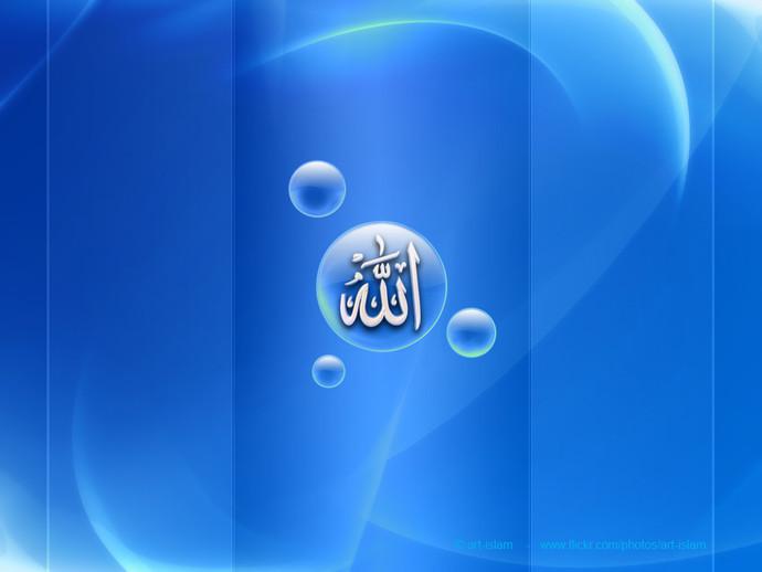 Share Picture of Word Allah  Subhana Wa Taala-allah_design_00054-b5urqyaaqxsk008skgk8c4g4w-2ob3lob1nvsw4440kcosg0wg8-th-jpeg