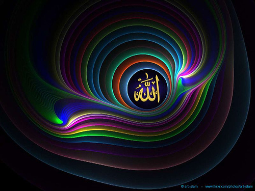 Share Picture of Word Allah  Subhana Wa Taala-2076111251_903c5856cc-jpg