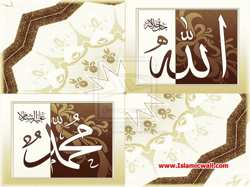 Share Picture of Word Allah  Subhana Wa Taala-1109w8x62808-jpeg
