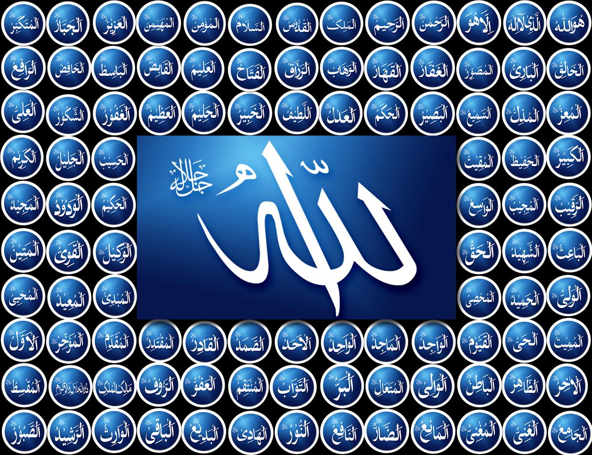 Allah's 99 Names in 1 pic-3178-jpg