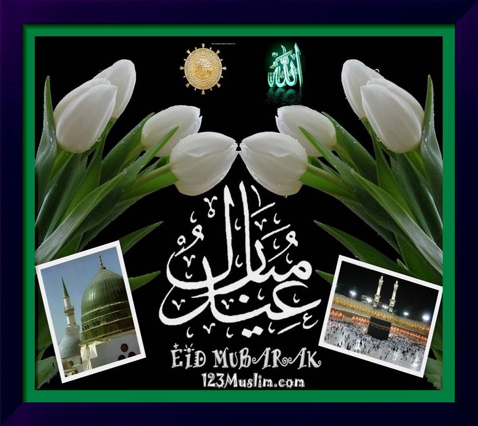 =-=-eid mubarak=-=--eid-jpg