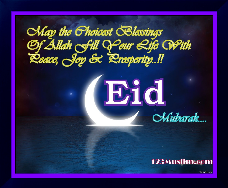 =-=-eid mubarak=-=--eid2-jpg