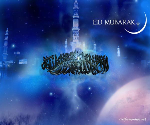 =-=-eid mubarak=-=--eid_mubarak_13-jpg