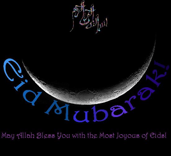=-=-eid mubarak=-=--eidmbarak-jpg