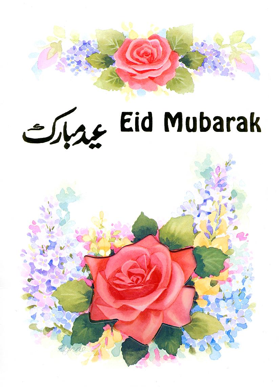 =-=-eid mubarak=-=--eid_card-jpg