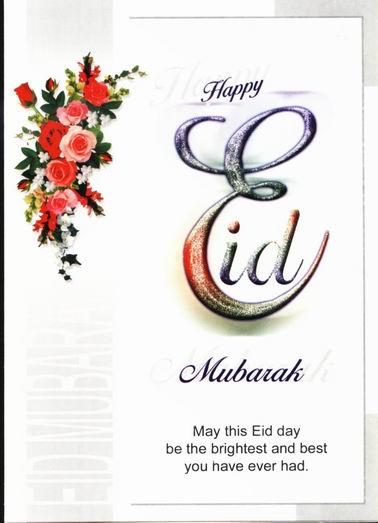 =-=-eid mubarak=-=--eidmubarak-jpg