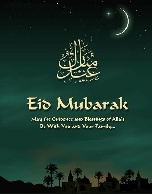 =-=-eid mubarak=-=--eid_mubarak_461-jpg