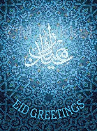 =-=-eid mubarak=-=--eid_mubara-jpg