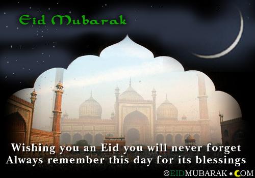 =-=-eid mubarak=-=--eid205-jpg