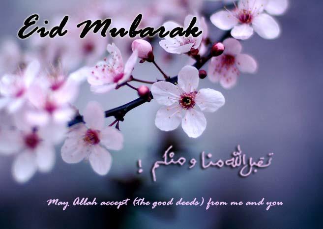 =-=-eid mubarak=-=--eid-card-2-jpg