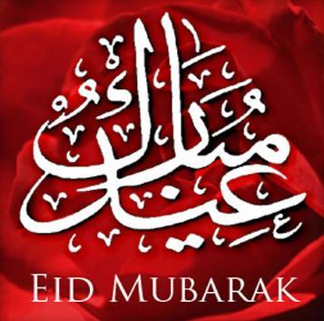 =-=-eid mubarak=-=--eid_mubarak_04-jpg