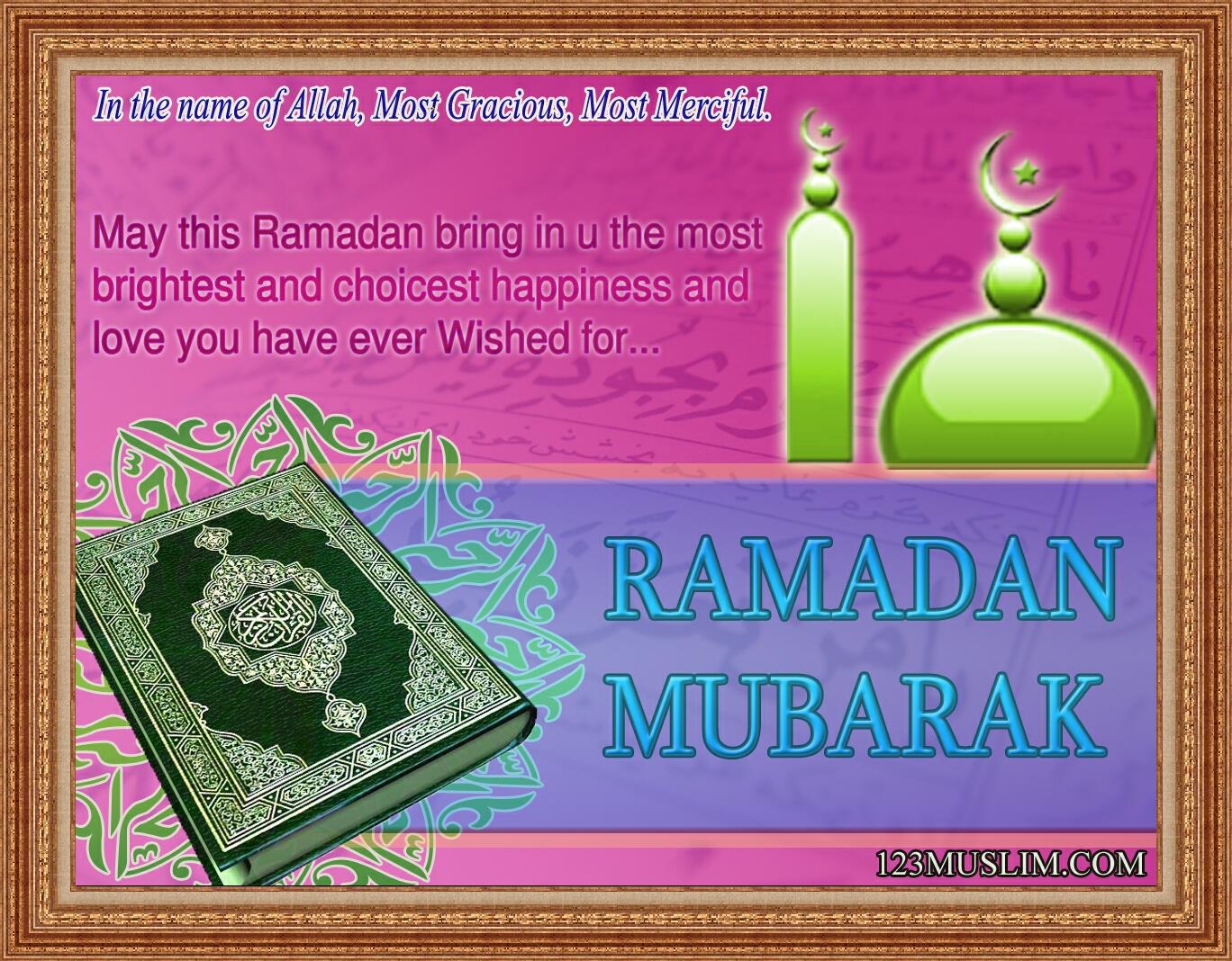 =-=-eid mubarak=-=--ramadan1-jpg