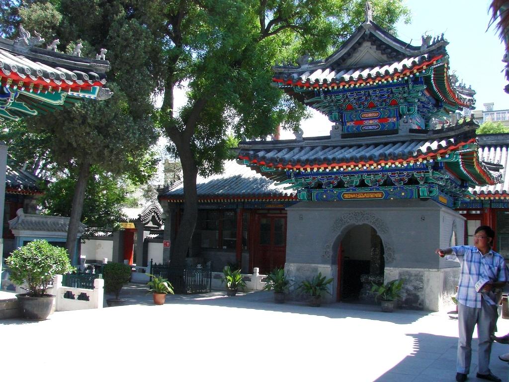 Masjid Around The World-mosque-beijing-china-jpg