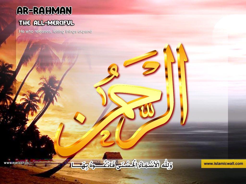 99 Name of Allah-ar-rahman-jpg