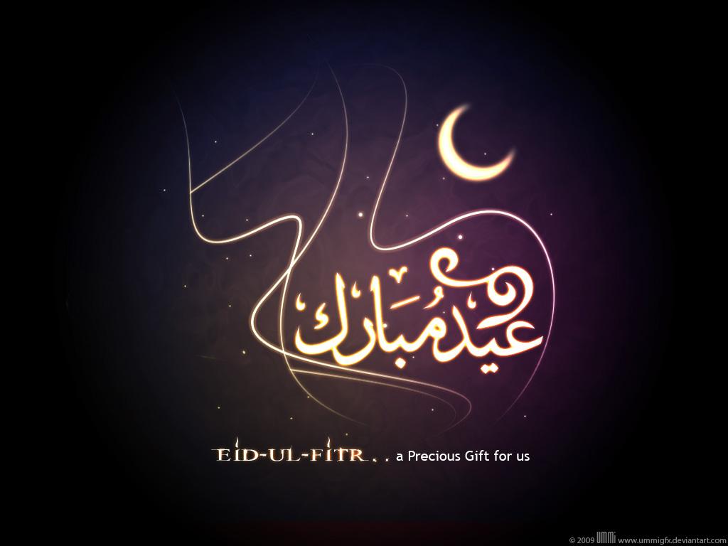 Ramadan Mubaruk 2 all !!-eid_mubarak_2009_by_ummigfx-jpg