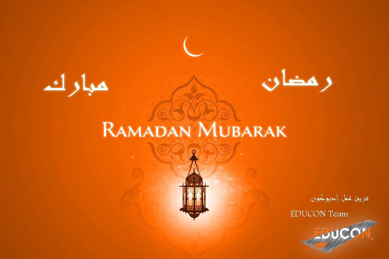 Ramadan Mubaruk 2 all !!-ramadan_mubarak_by_educon-2-jpg