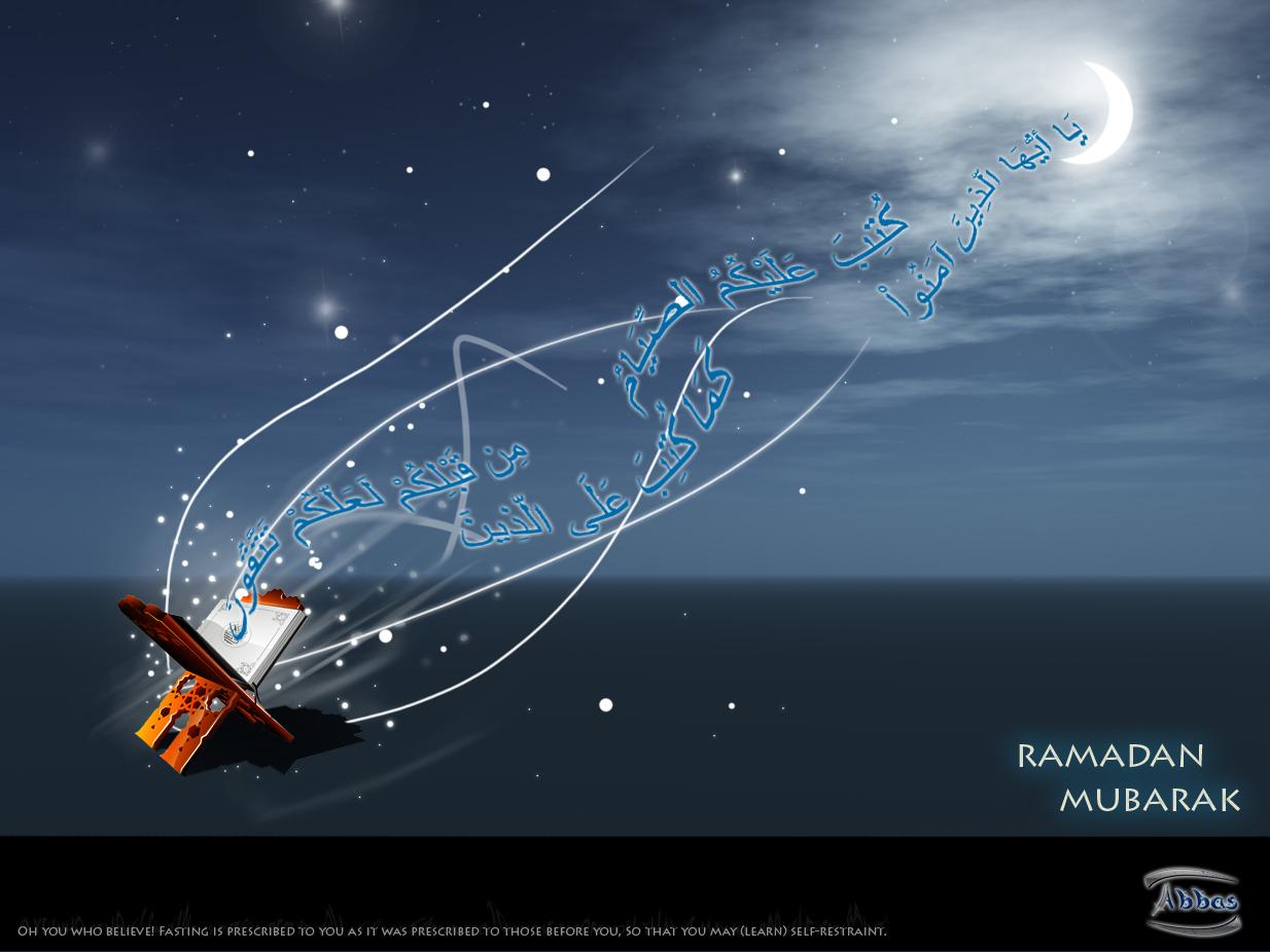 Ramadan Mubaruk 2 all !!-ramadan_mubarak_by_themuslimelement-d37brn8-jpg