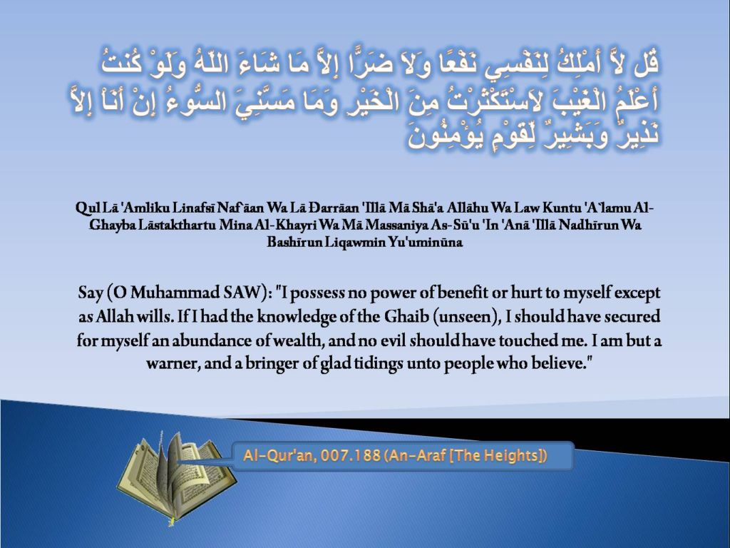 Islamic Quotes ! <<ISLAM—The Greatest Religion >>!-quran-007_188-jpg