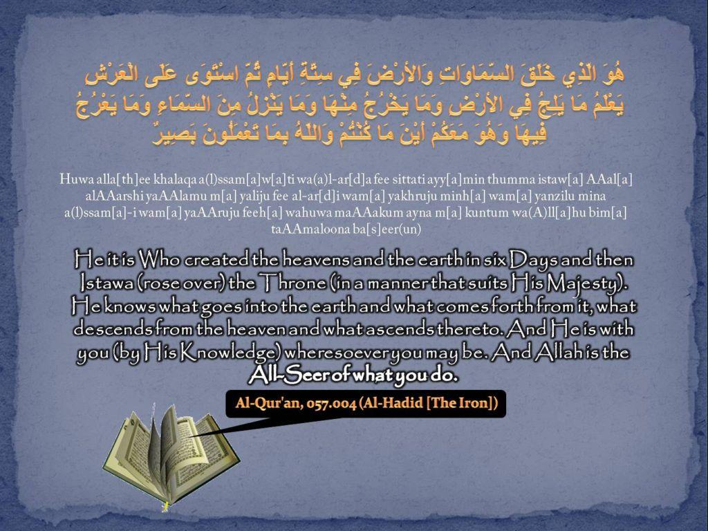 Islamic Quotes ! <<ISLAM—The Greatest Religion >>!-quran-057_004-jpg
