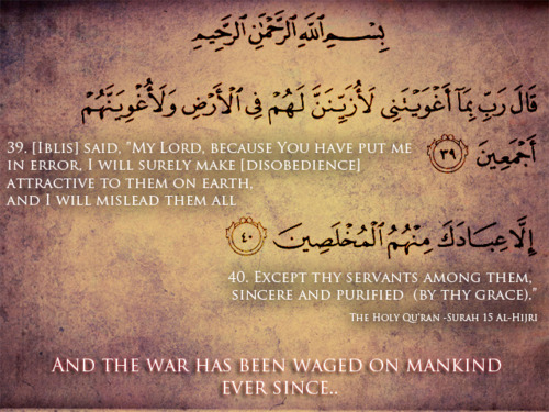 Islamic Quotes ! <<ISLAM—The Greatest Religion >>!-q5-jpg