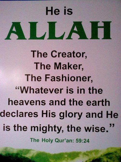 Islamic Quotes ! <<ISLAM—The Greatest Religion >>!-q10-jpg