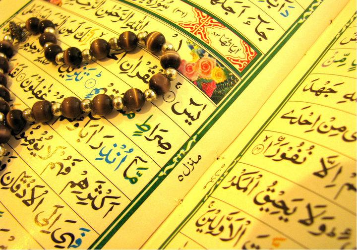 !!!~~~share pics of Quran~~~!!!-59393_431091315333_672380333_5679333_4440706_n-jpg