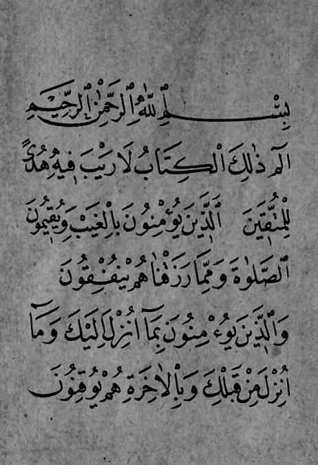 Islamic Quotes ! <<ISLAM—The Greatest Religion >>!-q50-jpg