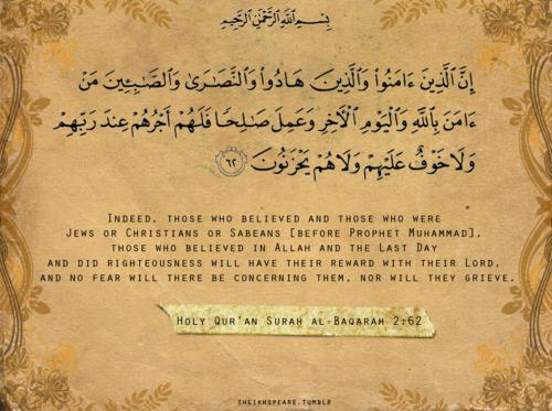 Islamic Quotes ! <<ISLAM—The Greatest Religion >>!-q55-jpg