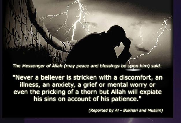 Islamic Quotes ! <<ISLAM—The Greatest Religion >>!-q58-jpg