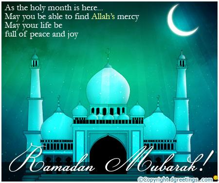 Advance Ramzan Mubarak Pictures-ramadan052-jpg
