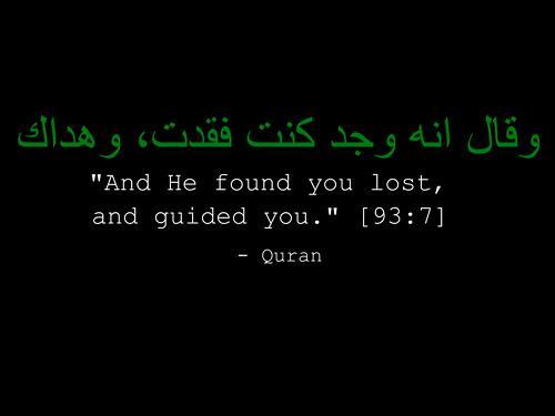 Islamic Quotes ! <<ISLAM—The Greatest Religion >>!-q92-jpg