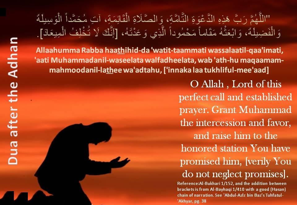 Adhan and Iqamah - Call to Prayer-dua-adhan-jpg