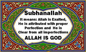 Response to Anti-Islam Film-subhanallah-jpg