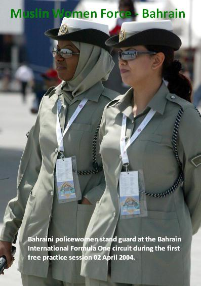 Islamic Women Forces-muslim_woman_police_bahrain-jpg