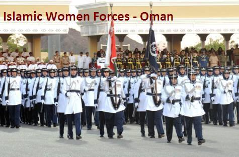 Islamic Women Forces-muslim_woman_police_omanlice-jpg