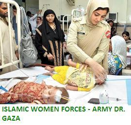 Islamic Women Forces-muslim_woman_police_gaza-army-dr-jpg