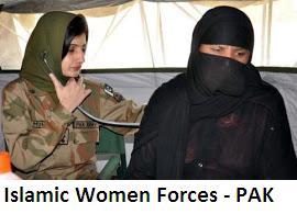 Islamic Women Forces-muslim_woman_police_pakistan-army-1-jpg