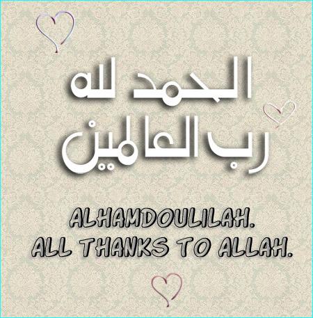 Share Kaaba pic-alhamdoallah-jpg