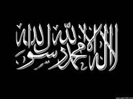 islamic wallpaper from nature-2222-jpg