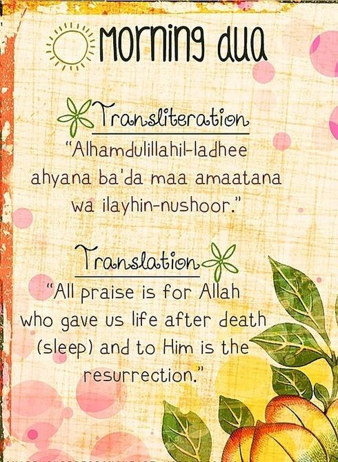 Islamic Quotes ! <<ISLAM—The Greatest Religion >>!-q142-jpg
